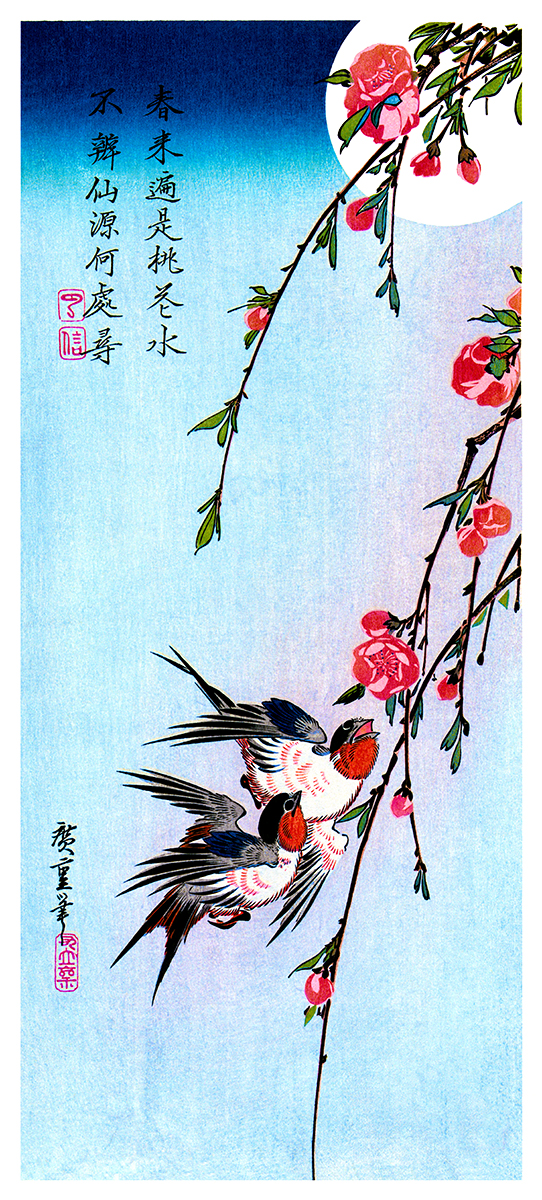 Moon, swallows, and peach blossoms (Gekka momo ni tsubakura) by Ando Hiroshige