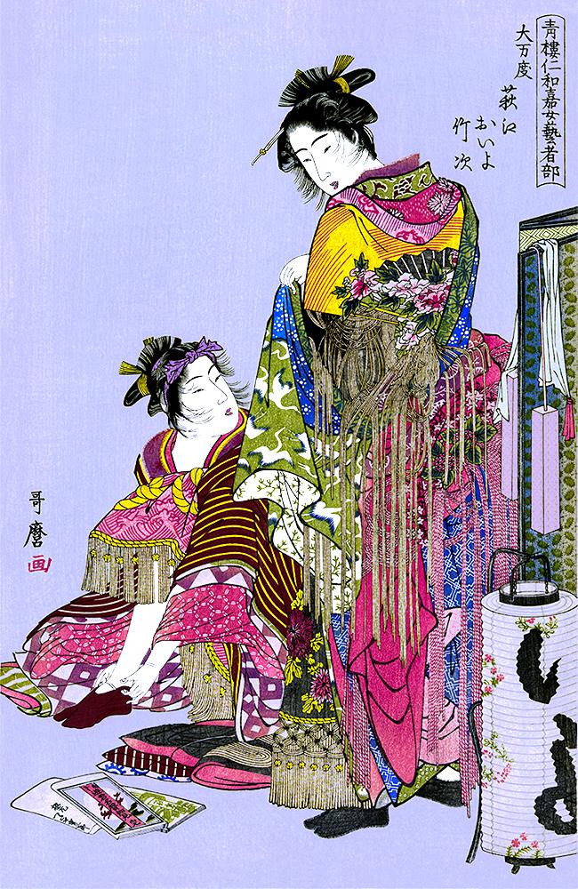 Geishas getting Dressed for Festival Antique Woodblock Print by Utamaro Kitagawa